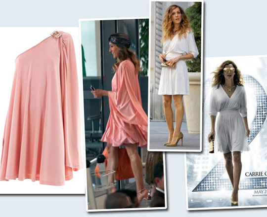 What She Wears: Carrie