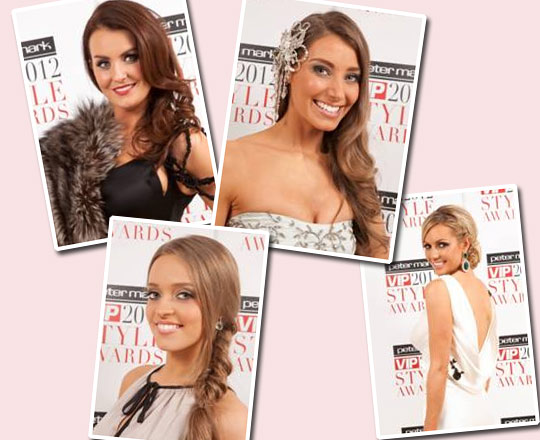 Beauty: Get the VIP Awards Look