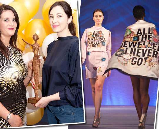 Irish Fashion Innovation Awards Whatshewears Ie